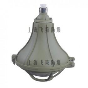 上海飞策 SFD53系列防水防尘防腐灯