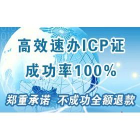 ISP申请需要什么条件?