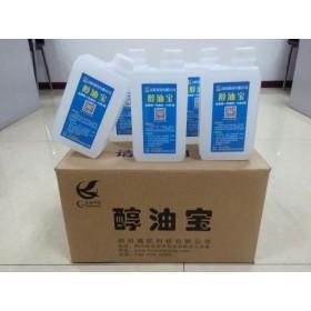 调配节能甲醇燃料添加剂,第二代燃料油助剂