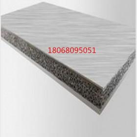 【厂家推荐】拉丝铝板泡沫合金复合板