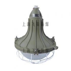上海飞策 SFD54系列防水防尘防腐灯 铝合金压铸