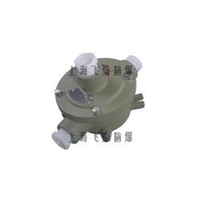 上海飞策 SFH系列防水防尘防腐接线盒一二三四角通平吊