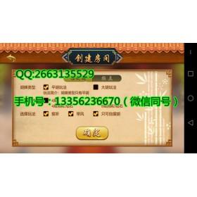 浙江竞技手机棋牌游戏开发市场将具千亿生态棋牌游戏竞技