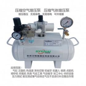 气体增压泵SY-220说明书