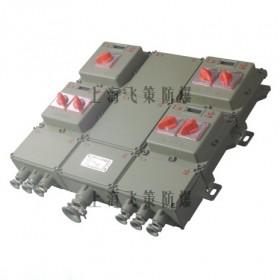 上海飞策 BXM(D)系列防爆照明(动力)配电箱