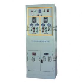 上海飞策 PBb-系列正压型防爆配电柜