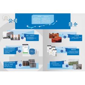 各类实用的建筑//方钢模板支撑-以质量赢市场-秦皇岛天建实业