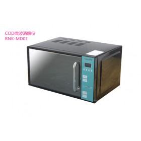 COD微波消解仪可用于消解水样中有机污染物