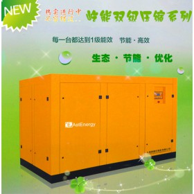上海双级压缩螺杆空压机厂家 屹能二级压缩空气压缩机