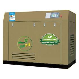 上海永磁节能螺杆空压机品牌 屹能永磁变频空压机厂家销售