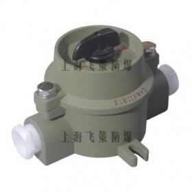 上海飞策 SW-10系列防爆照明开关防尘防水性能好