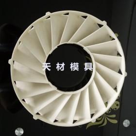 旋流器塑料叶轮模具 离心泵叶轮模具