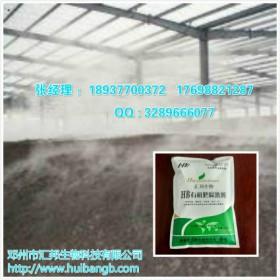 有机肥菌种发酵沼渣有机肥工艺有机肥发酵剂制作方法