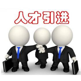 长期办理广州户口,广州个人入户服务,广州户口代办