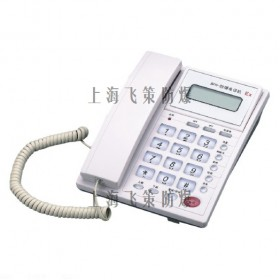 上海飞策 BDH-防爆电话 安全信号稳定