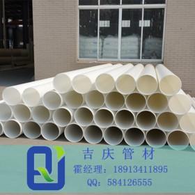 江苏市场PP管专业生产