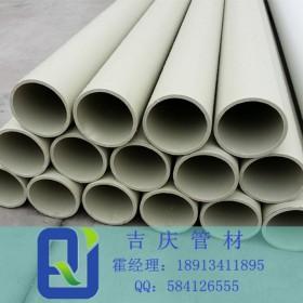 吉庆PPH灌溉水管使用方法