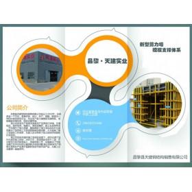 新型建筑方钢加固模板模板支撑-天建实业18630331666