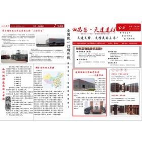 贵州生产新型建筑模板支撑体系厂家在哪里-河北天建实业
