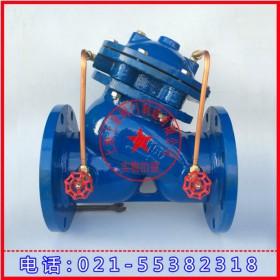 多功能水泵控制阀JD745X-10/16 法兰水泵控制阀