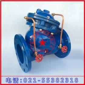 JD745X隔膜式多功能水泵控制阀 液位阀
