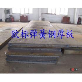 进口SPS6弹簧钢薄板,五金冲压用弹簧钢板