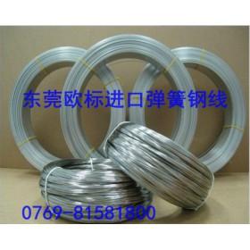 进口韩国弹簧钢线SPS8