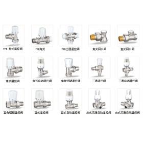 供应4001型338型温控阀,卡莱菲自动温控阀,角式温控阀