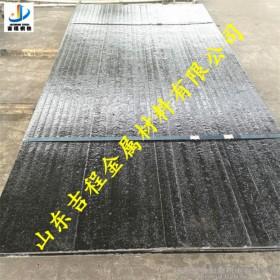 双金属复合耐磨板生产厂家