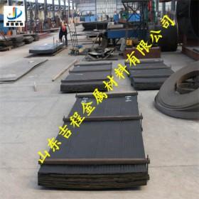 6+4的双金属复合耐磨板厂家