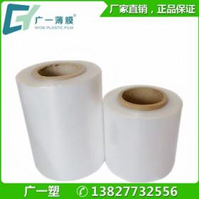 厂家热销pof热收缩膜 白色pof收缩膜伸缩膜包装材料定制