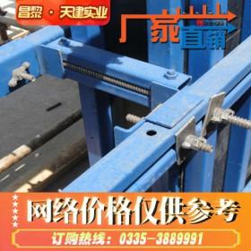 2017可替代圆管扣件的模板加固材料0335-3889991