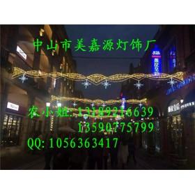 建设路LED过街灯 中秋国庆节街道亮化 LED路灯杆造型灯