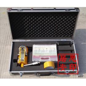 杭州热销中的产品磁压式堵漏工具