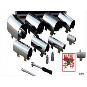 杭州热销中的产品金属堵漏套管