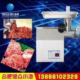 绞肉机 全自动小型绞肉机 不锈钢绞肉机 绞肉机系列