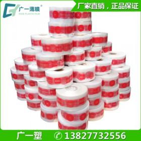产地货源pvc铝材包装膜 蓝色pvc塑封膜收塑膜吹塑膜