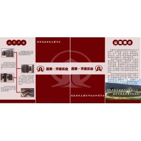 购买天建实业钢支撑丨工厂电话:0335-3889991