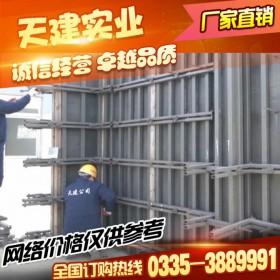 生产新型钢支撑厂家丨联系电话0335-3889991厂家直销