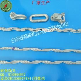 预绞式耐张线夹,光缆耐张线夹