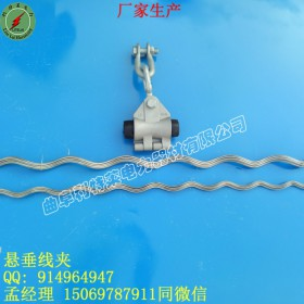 ADSS悬垂线夹,悬垂设备线夹