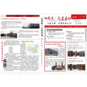 天建实业_华北大新型方钢建材供应商0335-3889991