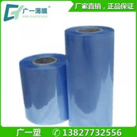 厂家供应品质款门窗pvc包装膜 透明pvc热缩膜塑封膜包装