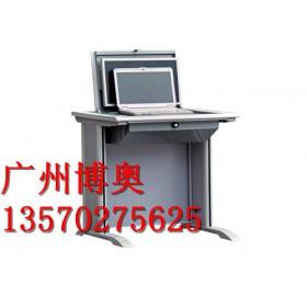 新款翻转电脑桌 一体机翻转电脑桌 多功能培训室电脑桌