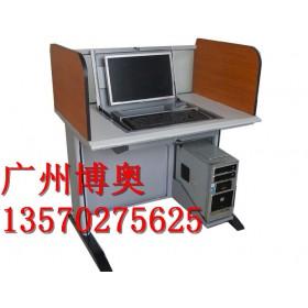 出售翻转电脑桌厂家 电教室机房电脑桌