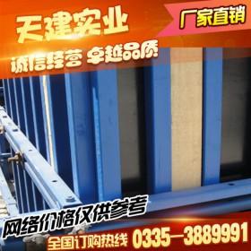 新型支撑厂家18630331666厂家昌黎天建建材有限公司