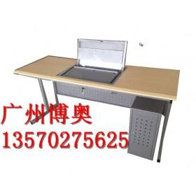 多功能翻转桌 电教室桌培训桌 自动翻转电脑桌价格,厂家