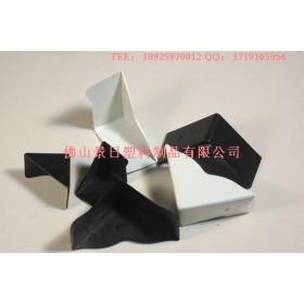 三面护角,箱底护角,周转箱包角,塑料护角