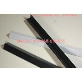 塑料护边,塑料护角,长条护角,包装护角
