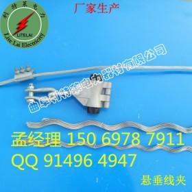 OPGW悬垂线夹,opgw光缆悬垂设备
